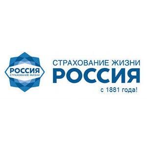 «Энергетический Холдинг РОСС» открывает производственную площадку в Казахстане