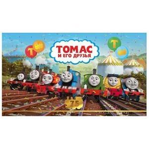 Бренд «Томас и его друзья» празднует 75-летие