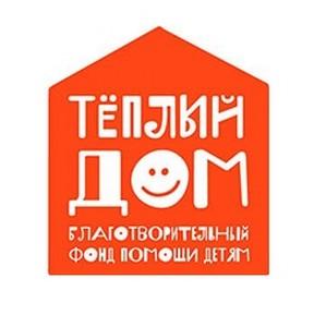 VI благотворительный турнир по пейнтболу фонда «Теплый дом»