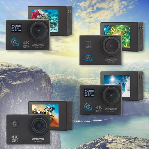 Первые экшн-камеры от Digma!