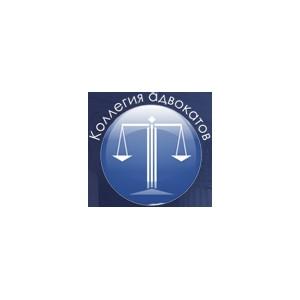 Областная коллегия адвокатов автоматизирует кадровый учет и учет заработной платы с 1С:Апрель Софт