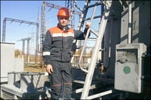 В Сочинском предприятии МЭС Юга прошел обучающий семинар по охране труда