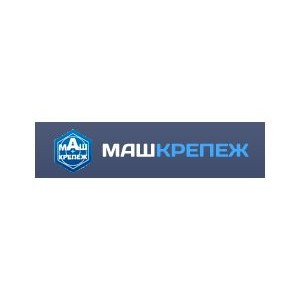 «Машкрепеж» объединяет сервисы «Калькулятор крепежа и метизов» и «Быстрый заказ»