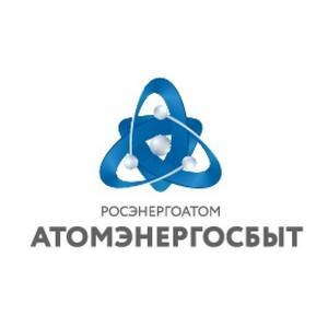«АтомЭнергоСбыт» и Администрация Смоленской области улучшают платёжную дисциплину в регионе