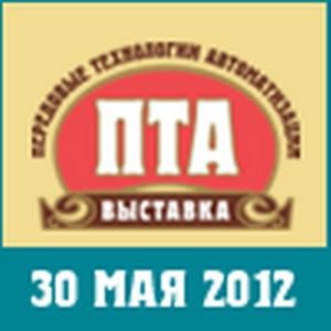 Итоги конференции «ПТА. Интеллектуальное здание Санкт-Петербург 2012»