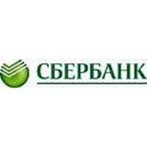 Флагманский филиал Сбербанка открылся в Республике Адыгея