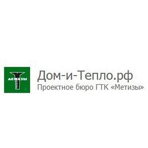 Компания «Метизы» сообщает о запуске распродажи