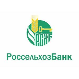 Пермский региональный филиал ОАО «Россельхозбанк» принял участие в проекте «АгроПРОФИ»