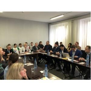 Социальную активность бизнеса обсудили на Гражданском форуме-2019 в Забайкалье