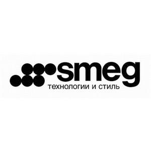 SMEG объявляет об открытии монобрендового салона в Санкт-Петербурге