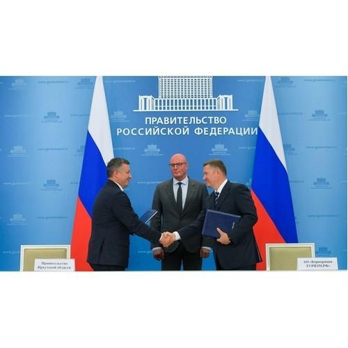 """Подписаны соглашения между Корпорацией """"Туризм.РФ"""" и тремя регионами"""
