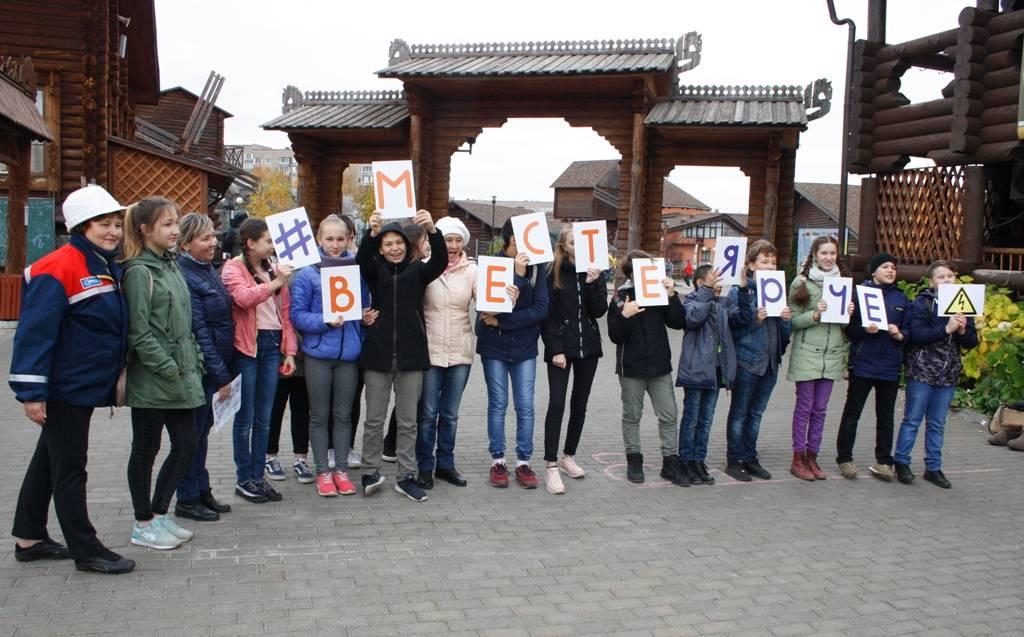 Сотрудники филиала «Удмуртэнерго» приняли участие в празднике #ВместеЯрче