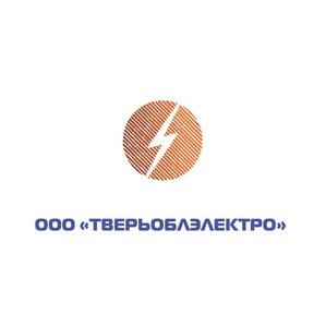 Специалисты ООО «Тверьоблэлектро»  оперативно устранили последствия шторма