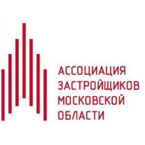 Юрий Неманежин стал вице-президентом Ассоциации застройщиков Московской области