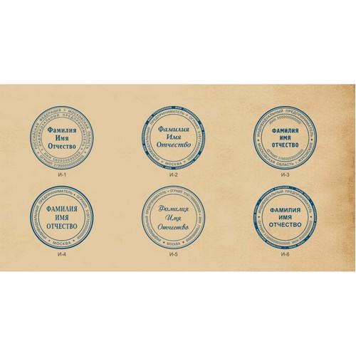 Печати для ИП – пользуемся услугами надежного изготовителя