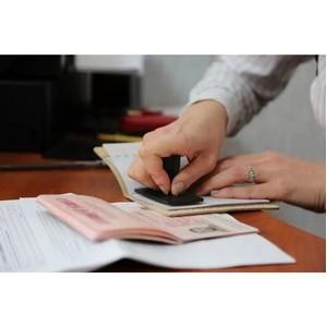 Четверо зеленоградцев привлечены к уголовной ответственности за фиктивную регистрацию иностранцев
