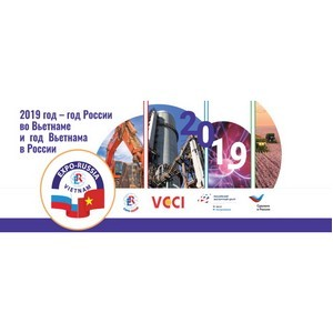 Expo-Russia Vietnam 2019