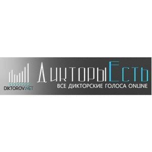 Онлайн-сервис «Дикторы есть» расширил базу специалистов