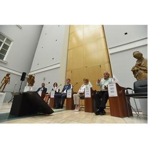 Участие ЕЦД в Петербургском международном юридическом форуме