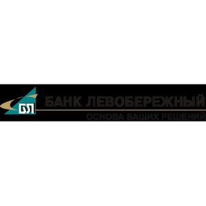 При поддержке Банка «Левобережный» состоялся семинар по тайм-менеджменту для участников ВЭД