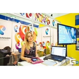 «Ростелеком» - стратегический партнер Недели Российского Интернета 2012