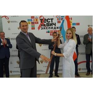 Акция «Тест на ВИЧ: Экспедиция 2019» завершилась в Пермском крае