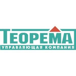 Большому бизнесу в Санкт-Петербурге — большой офис от компании «Теорема»