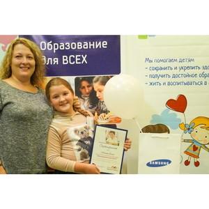 Samsung. К социальной программе «Образование для ВСЕХ» в Волгограде присоединились  новые участники