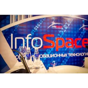 В рамках форума Info-Space была организована работа секции