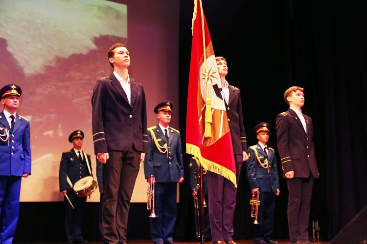 Знамя МГРИ-РГГРУ