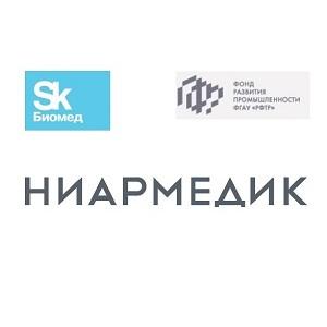 Компания Ниармедик получила поддержку двух проектов в Фонде развития промышленности и Фонде Сколково