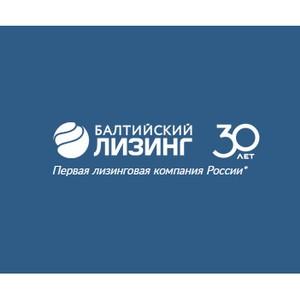 «Балтийский лизинг» в честь 30-летия запускает программу для клиентов