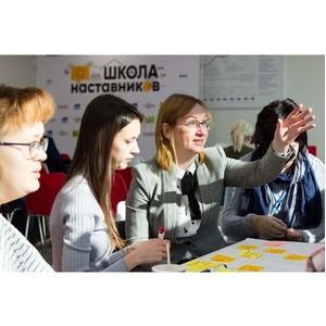 Принимаются заявки на первую Школу наставников Московской области