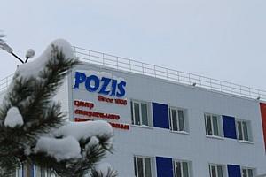POZIS продемонстрировал производственный потенциал