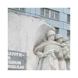 Сергей Лёвкин: Памятник участникам ВОВ на территории завода «Серп и Молот» будет сохранен