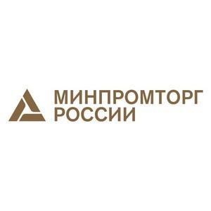 Минпромторг: Утвержден перечень системообразующих организаций