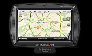 Новинка Shturmann® Link 500PROFI – навигатор для профессионалов