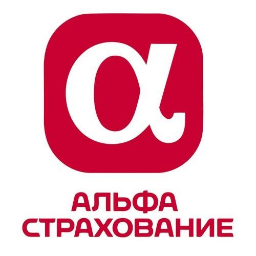 «АльфаСтрахование» защитила автопарк тюменского центра реабилитации