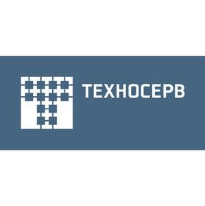 «Техносерв» разработал для Рослесхоза Государственный лесной реестр