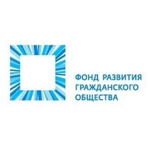Фонд развития гражданского общества. Эксперты ФоРГО о новых тенденциях в российской политической жизни