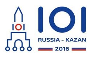 КФУ активно готовится к проведению IOI-2016