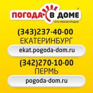 Как сэкономить на окнах до 12 840 рублей в год?