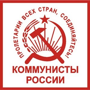 ЦИК Северной Осетии зарегистрировал первую партию на выборах в депутаты парламента региона