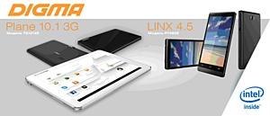 Digma Plane 10.1 3G и Digma Linx 4.5 – планшет и смартфон с процессорами Intel Inside®