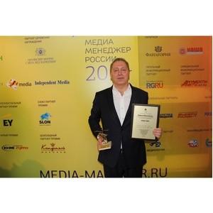 Рафаел Минасбекян - обладатель премии «Медиа-Менеджер России – 2020»