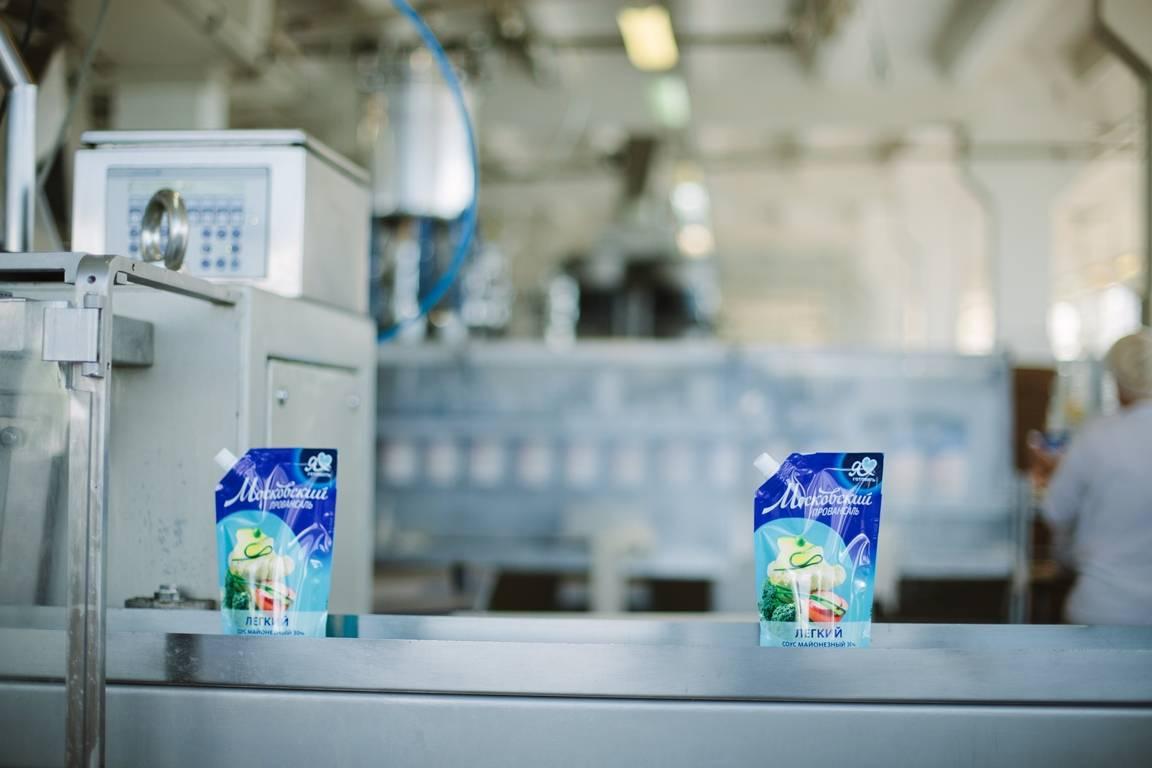 Российский конгресс лидеров производительности провел мастер-класс на площадке «Солнечных продуктов»