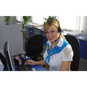 Контакт-центр ПАО «Днепрогаз» обработал свыше 147 тыс. обращений потребителей