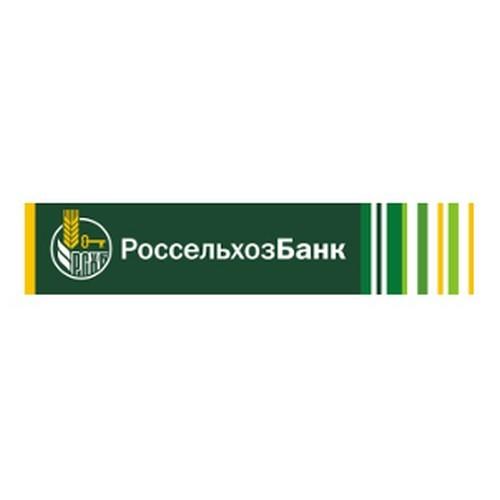 Свердловский региональный филиал Россельхозбанка. Россельхозбанк: россияне всё чаще предпочитают дома квартирам