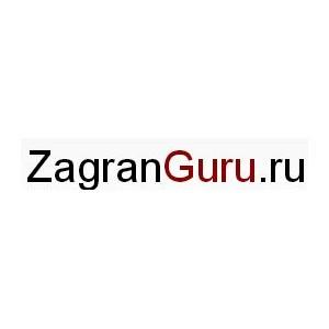 Многофункциональный миграционный центр Москвы объявил новые правила оформления патентов