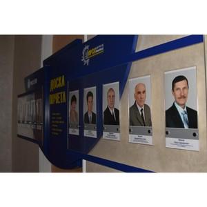 Профессионализм энергетиков МРСК Центра и Приволжья отмечен высокими наградами